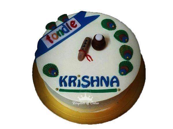 Kanhaiya's Mishchief